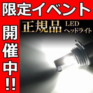 H4 LEDヘッドライト H4 Hi/Lo 車検対応 H4 12V 24V H4 LEDバルブ LU...