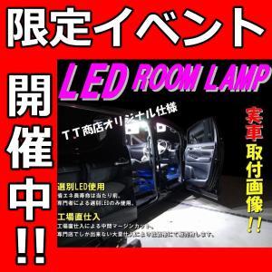 6点セット ラパン HE22S 6点フル LEDルームランプセット サンルーフ有り