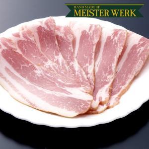豚肉 肉 国産 ハム  ソーセージ ベリーベーコン 300g スライス