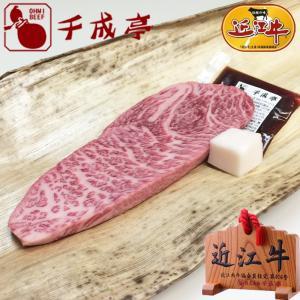 牛肉 肉 焼肉 和牛 近江牛 いちぼステーキ 1枚120g