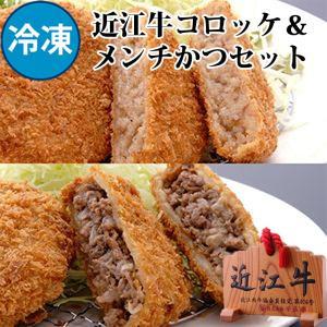 千成亭のお惣菜・加工食品・調味料。内祝いや記念日などのギフト、自宅使いに最適な近江牛を多数取り揃えて...