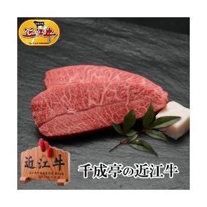 近江牛みすじステーキ 1枚100g