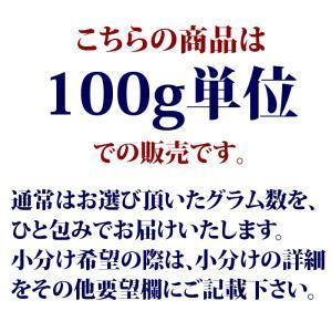 近江牛 特選とろ焼肉 100g単位|sennaritei|03