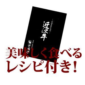 近江牛 特選とろ焼肉 100g単位|sennaritei|04