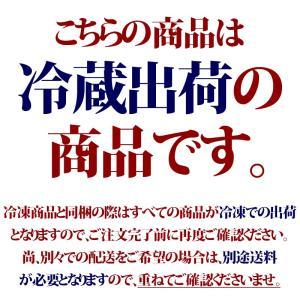 近江牛 特選とろ焼肉 100g単位|sennaritei|06