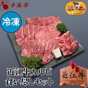 千成亭の焼肉。内祝いや記念日などのギフト、自宅使いに最適な近江牛を多数取り揃えております。