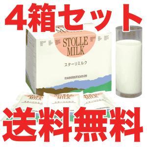 母乳の強さと優しさを原点に、独自の技術で生まれた「機能性ミルク」  「スターリミルク」は母乳の働きに...