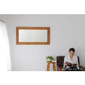 クロノス 54.5×104.5cm 全3色 アンティーク調 壁掛けミラー 長方形|sennoki