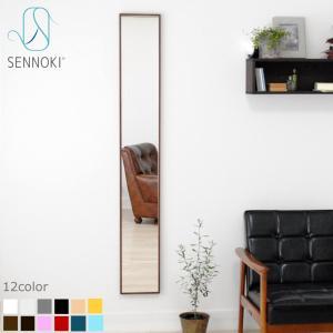 リブラ 22x153cm 全12色 姿見 壁掛けミラー 全身鏡|sennoki