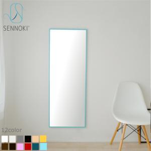 リブラ 46x122cm 全12色 姿見 壁掛けミラー 全身鏡 |sennoki