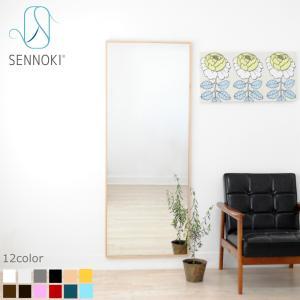 リブラ 60x153cm 全12色 姿見 壁掛けミラー 全身鏡|sennoki