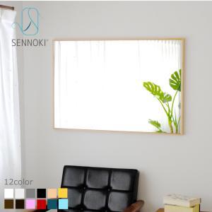 リブラ 62x92cm 全12色 姿見 壁掛けミラー 長方形|sennoki