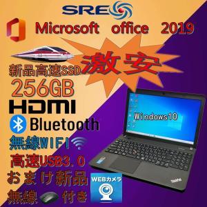 中古ノートパソコン★MicrosoftOffice2019★ Windows10  新品SSD256GB  15型ワイド Lenovo  アウトレット WEBカメラ 3.0USB 新世代CPU  おまけ付き|senrakuen