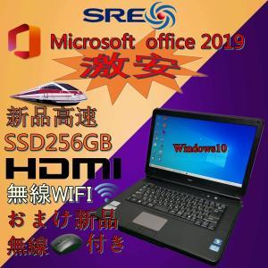 中古ノートパソコン ノートPC ★MicrosoftOffice2019★ Windows10  新品SSD256GB  15型ワイド NEC  アウトレット   おまけ付き senrakuen