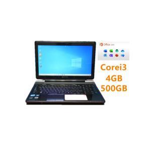 新規出店セール中 TOSHIBA V65/86LK COREI3 M330 4GB 500GB ブルーレイ 15WノートブックWIN10&Microsoft Office2019搭載 動作品 senrakuen