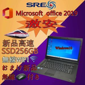 中古ノートパソコン ノートPC ★MicrosoftOffice2019★ Windows10  新品SSD256GB  15型ワイド TOSHIBA  アウトレット CoreI3もしくI5  おまけ付き senrakuen