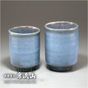 ■特徴 焼き方の工夫であらわれた、青色(ブルー)に緑茶の緑が映えます。 唇の当たりが柔らかで、持ち易...