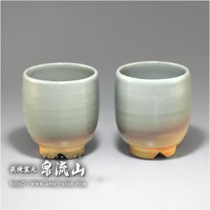■特徴 ・ころんと可愛らしい丸い湯飲みです。 ・萩焼らしいびわ色 ・割高台  ・在庫数以上をご希望の...