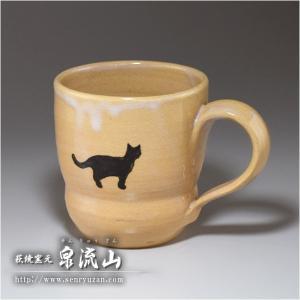 ■特徴 両側面に一匹ずつ、猫のシルエットが描かれています。 手書きによる一点一点の絵付けの為、それぞ...
