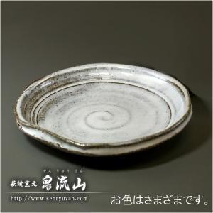 ■特徴 藁灰釉の白さと、土味を生かした丸皿で、取り皿に最適です。 丸皿ですが、一部窪みをつくり、アク...