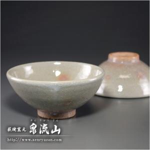 ■特徴 萩焼らしい色合いの、土味を生かしたご飯茶碗です。 在庫数以上をご希望の方は、余裕がありますの...