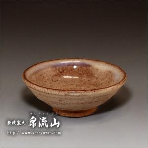 ■特徴 日本酒のためのぐい飲み(盃)に限らず、豆皿、小皿、うつわとしてもお使いいただけます。 在庫数...