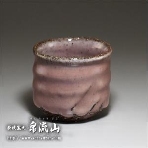 ■特徴 一点限定品 窯変(ようへん)の淡いピンクと釉薬の流れの面白さが特徴 登り窯の特別な場所でしか...