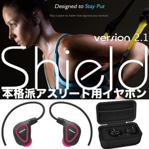 完全ワイヤレスイヤホン TWS スポーツ 用 ブルートゥース Jabees Shield 2.1 (Pink/ピンク)|senseability