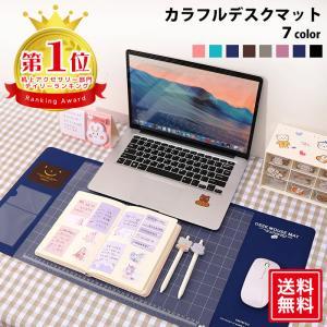 デスクマット デスク マット 多機能 勉強机  学習机 マウスパット 入学式 小学校 新生活 オフィ...