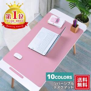 リバーシブル デスクマット 両面 PU レザーコンピューター マウスパット 大判 80×40cm ゲ...