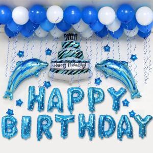 バルーン 誕生日 セット HAPPY BIRTHDAY イルカ 誕生日会 飾り付け 風船 お祝い 装飾 バースデー パーティー