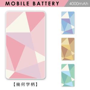 ■商品仕様 バッテリー種類:リチウムポリマー電池 バッテリー容量:4000mAh バッテリーサイズ:...
