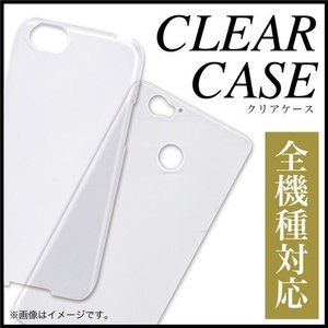 クリアハードケース:PC(ポリカーボネート):硬質:高透明度:素材使用。スマートフォン本体をキズから...