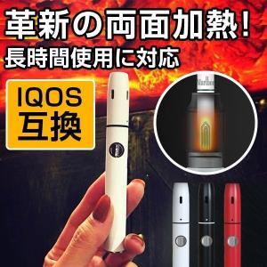 アイコス 互換機 連続吸い iQos電子タバコ 本体 iQos2.4 新型 恒温制御 両面加熱 ゴミなし 交換簡単 均一加熱 省エネ 大煙霧 加熱式 2018最新型
