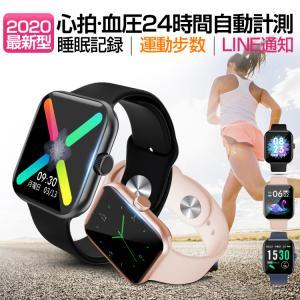スマートウォッチ 腕時計 android iphone 対応 スマートブレスレット 日本語説明書 2...
