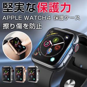 基本仕様 商品名:Apple Watch用保護ケース 対応機種:40mm/44mm 素材:TPU カ...