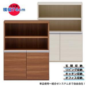増設できるマルチキャビネット  強度にも優れた木製の収納庫です。 玄関での使用はもちろん、キッチン台...