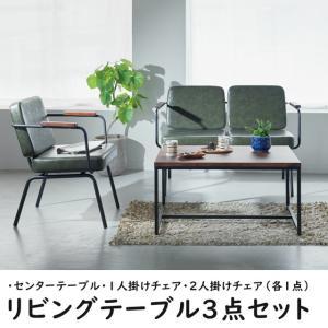 リビングテーブルセット テーブル チェア2脚 新生活 インテリア おしゃれ家具3点セット RL-T1...