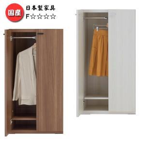 安心品質の日本製家具です。  ●商品サイズ 幅600×奥行387×高さ1138mm  ●材 質:特殊...
