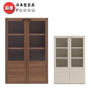 安心品質の日本製家具です。  可動棚板は3cm間隔で移動できます。 (丈夫な厚み2.5cmを使用) ...