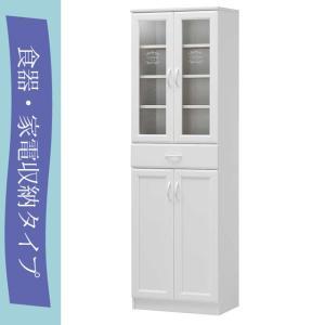 一人暮らし新生活のスタートに、 食器棚の買い足しに、ちょうどいい大きさのカップボード 。  ●商品サ...
