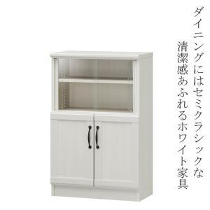 ひとり暮らしに、ちょうどいい大きさのミニ食器棚。  シリーズ商品(コード:sri131-cen305...