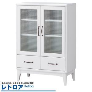 レトロモダンの甘さを抑えた白い家具です。  本棚にも食器棚にも使えるガラス扉のキャビネット。 レトロ...