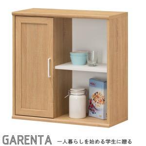 一人暮らしにピッタリなサイズ。 お洒落でシンプルなホワイトアクセント家具です。  ●商品サイズ 幅7...
