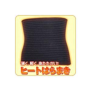 ヒートはらまき(76〜94cm)の関連商品3