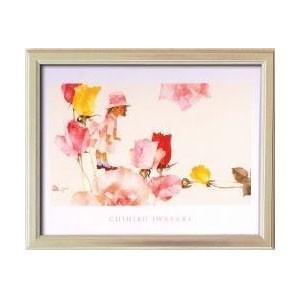 115184 いわさきちひろポスター額(銀) 花と少女|senssyo