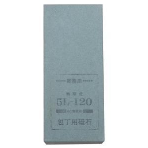 正広 大型荒砥石 5L-120 40125|senssyo