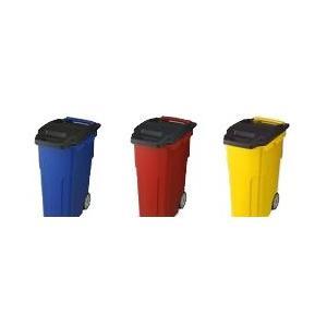 移動できる4輪キャスター付きゴミ箱 キャスターペール 45C4 Y・イエロー|senssyo
