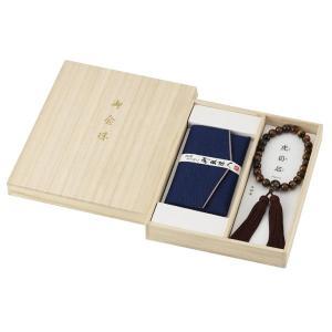 虎目石京念珠・念珠袋セット 男性用 401-1006 senssyo