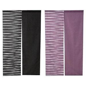 川島織物セルコン 和のれん ナミ 巾85×丈150cm EL1051 パープル|senssyo